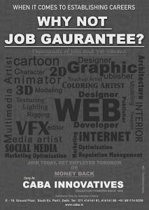 Job guaranteed courses